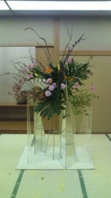 北海道の大自然 花は愛-20091106212052.jpg