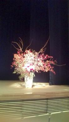 北海道の大自然 花は愛-20091107180322.jpg