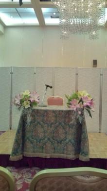 北海道の大自然 花は愛-20091113165629.jpg