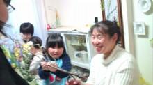 花作家森直子の LoveIsFlower 花は愛-20100209164037.jpg