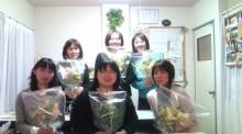 花作家森直子の LoveIsFlower 花は愛-20100216210049.jpg